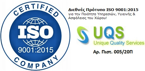 vr-planet-ISO9001